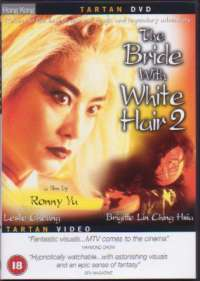 Bride With White Hair 2, The
