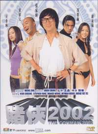 Conman 2002, The